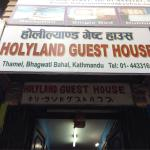 Photo of Holyland Guest House