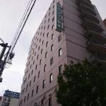 Ace Inn Matsumoto Foto