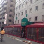 Photo de Sakura Hotel Ikebukuro
