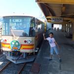 Aridagawa Railway Park