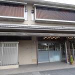 Photo de Hotel Sakushu Musashi