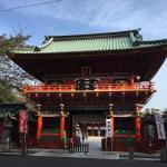 Photo of Ochanomizu Inn