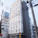 Super Hotel Matsumoto Tennenonsen Foto