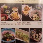 Foto di Hotel Nikko Kochi /Asahi Royal