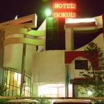 gokul hotel