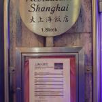 Photo of Shanghai Restaurant