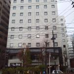 Photo de Court Hotel Niigata
