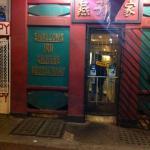 صورة فوتوغرافية لـ Swallows Inn Chinese Restaurant