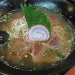 Taishu Chinese Restaurant Ranran