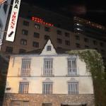 отель вид с улицы