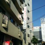 Zdjęcie 1064280