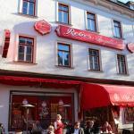 Cafe Reber Foto