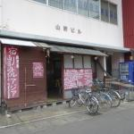 Photo of Kagoshima Little Asia Guest House