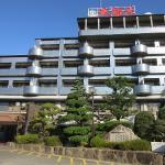 Daikanso Foto