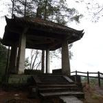 Wuyi Manting Peak