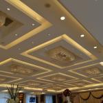 Jilin Province Hotel