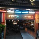 Lai-Thai Guest House Foto