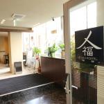 難波福宿旅舍照片