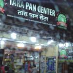 i visited Tara Pan Shop recently