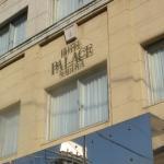 Hotel Palace Nagoya