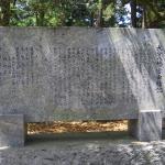 Oita Hachimangu Shrine