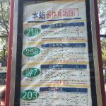 Photo de Crowne Plaza Xi'an