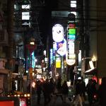 Foto de BEST WESTERN Hotel Fino Osaka Shinsaibashi