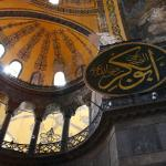 Эклектичное сочетание ислама и христианства