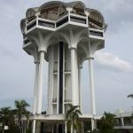 Photo of Kuching Civic Centre