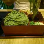Restaurant Hoshigaoka Photo