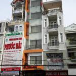Kim Lan Hotel Foto
