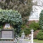 Bela Bartok Memorial House Foto