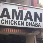 Aman Chicken