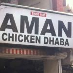 Aman Chicken
