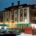 Valentina Hotel Bansko