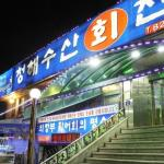 Cheonghaesusan