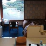 Photo de Hotel Nanpuso