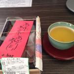 Foto de Kumamoto KB Hotel