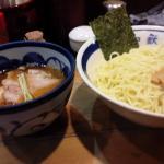Photo of Watetsu