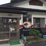 صورة فوتوغرافية لـ Ramen House Hand Made Noodle Tensan
