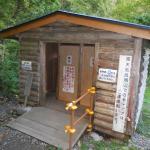 Kuma no Yu Open Air Bath