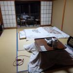 Photo de Miharaya Ryokan