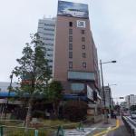 Foto de Green Rich Hotel Oita Ekimae