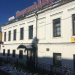 Boyarsky Dvor