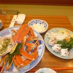 Photo de Nishitaniya Kaika