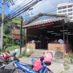 ร้านผัดไทยช็อป กะรน