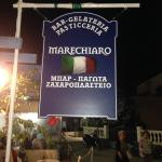 Фотография Gelateria Marechiaro