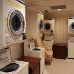 Laundry room! 700 yen to wash and dry