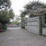 遺跡公園入り口