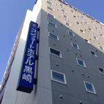 Photo of Comfort Hotel Kurosaki